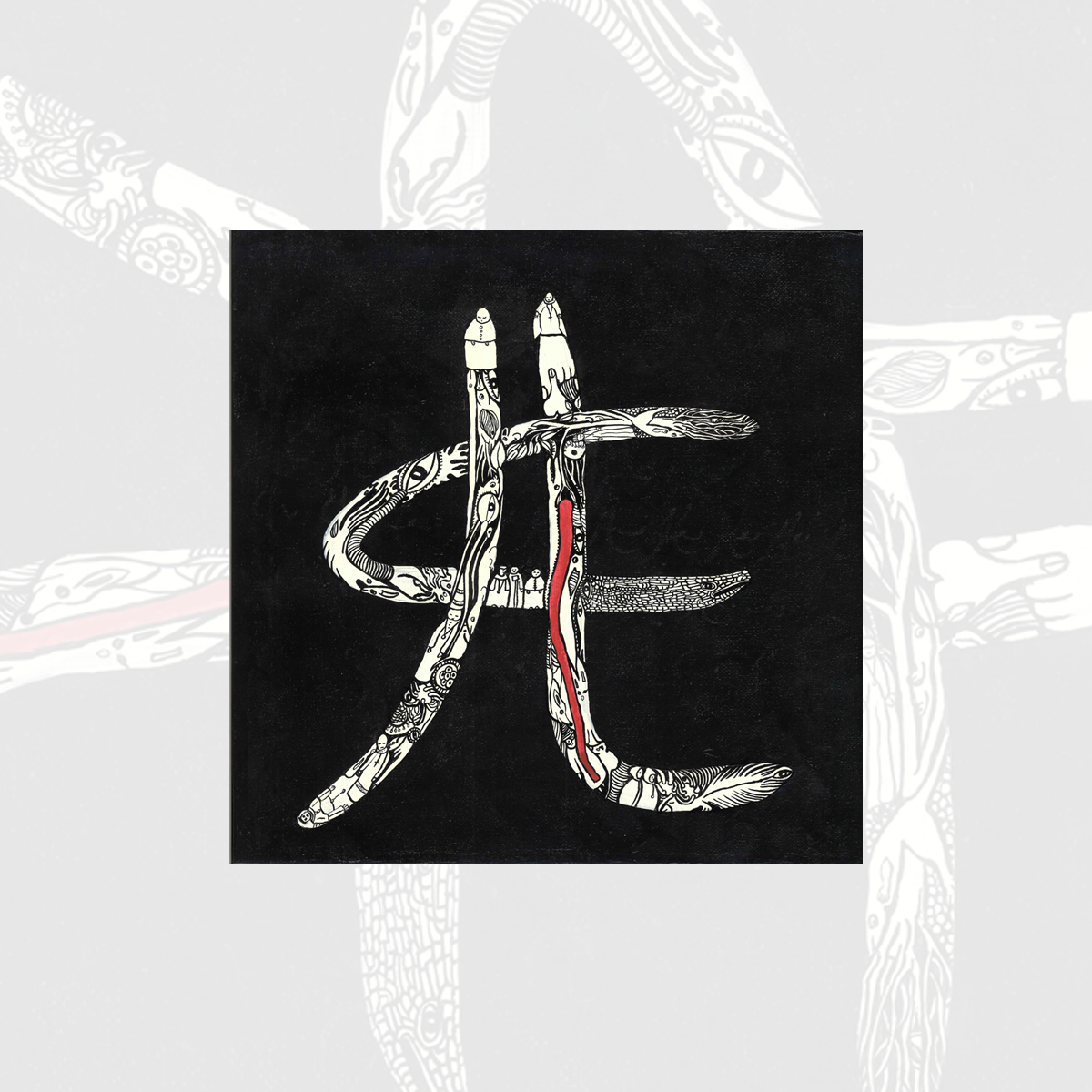 Monogramma - AENO